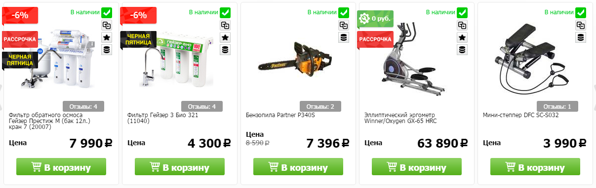 Купоны Techport в Краснокамске
